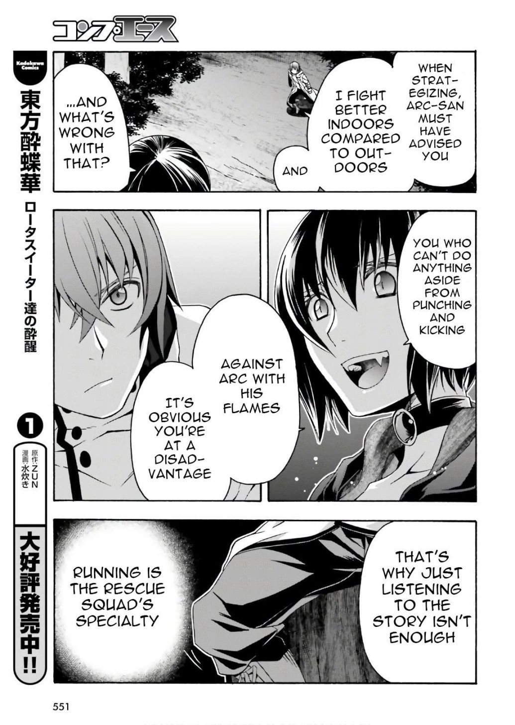 Read The Wrong Way To Use Healing Magic Manga English New Chapters Online Free Mangaclash Healing magicians cannot fight alone.' keare, who was bound by this common knowledge, was exploited again and again by others. wrong way to use healing magic manga
