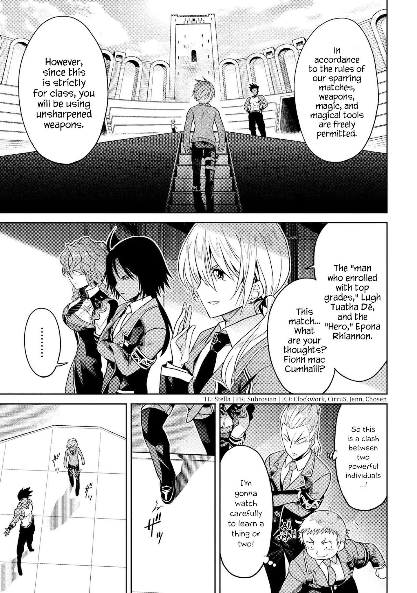 Sekai Saikyou no Assassin, Isekai Kizoku ni Tensei Suru Chapter 13 page 1
